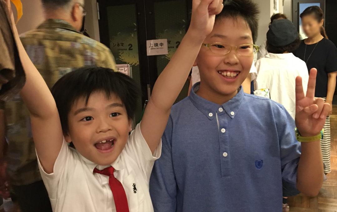 映画「家族の日」、京都初日に舞台挨拶ありました