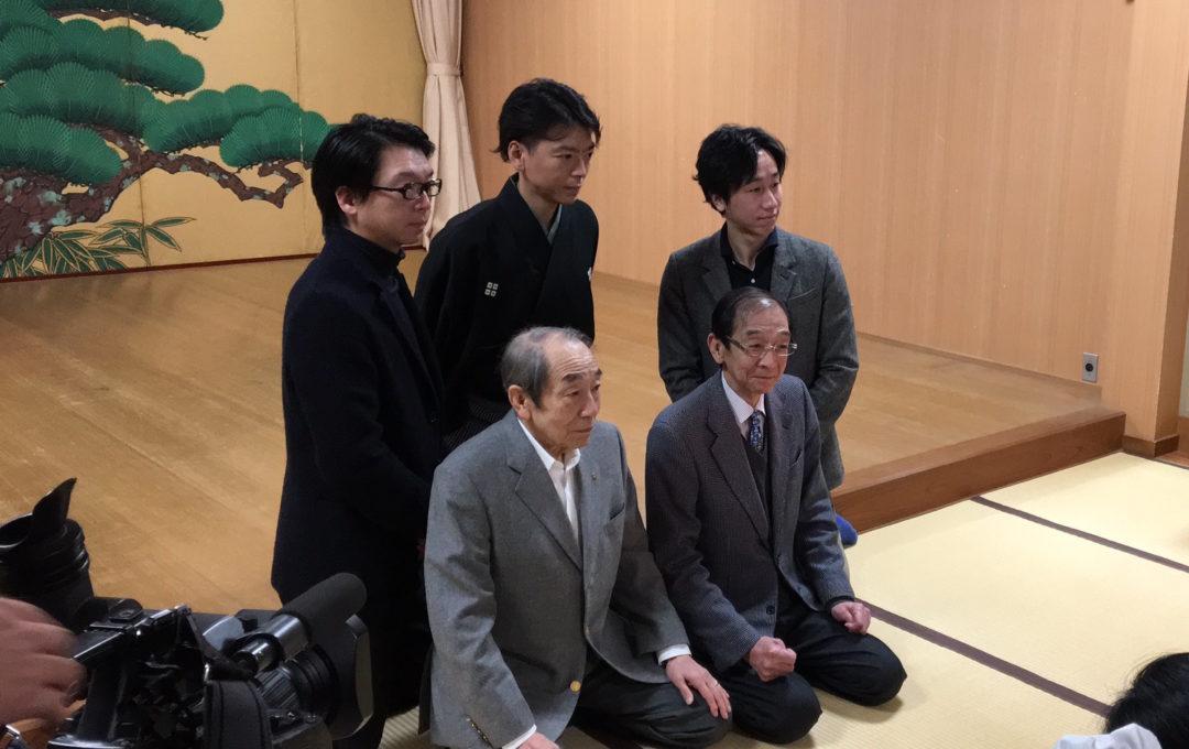 「茂山狂言会50周年記念」記者会開催!