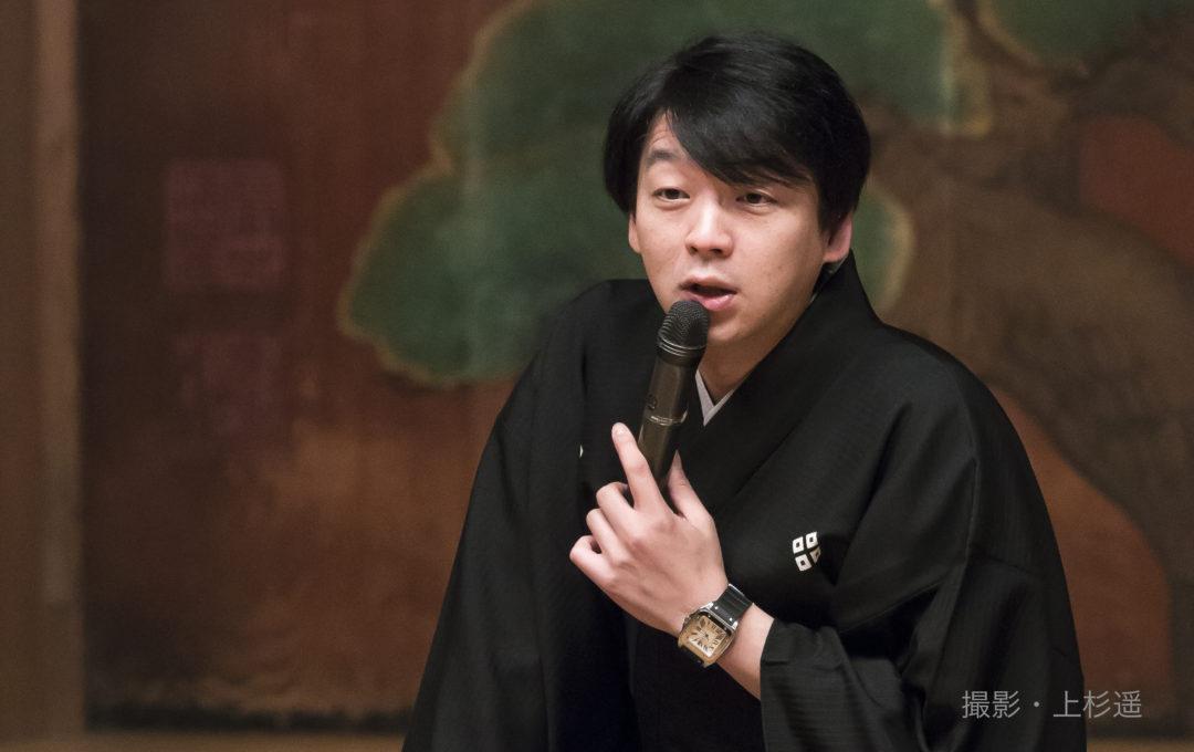 「京都、希林の宴」テレビ再放送情報!