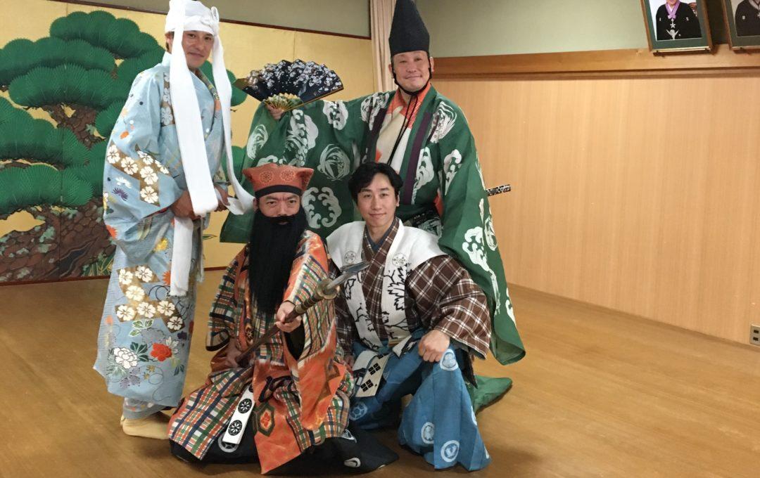 クラブSOJA企画「狂言でインスタ!」朝日新聞デジタルにて紹介されました。