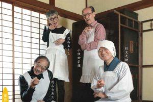 落語と狂言の会「お米とお豆腐」、一般発売は本日10:00から!